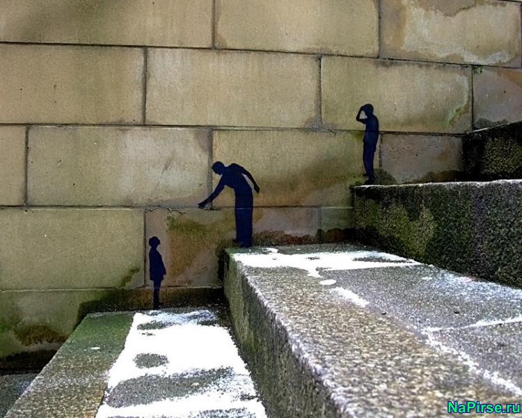 Street art: ������� ��������� ����