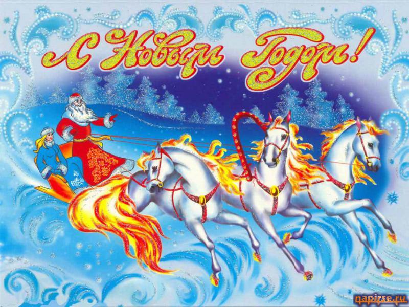 Советские новогодние фильмы скачать
