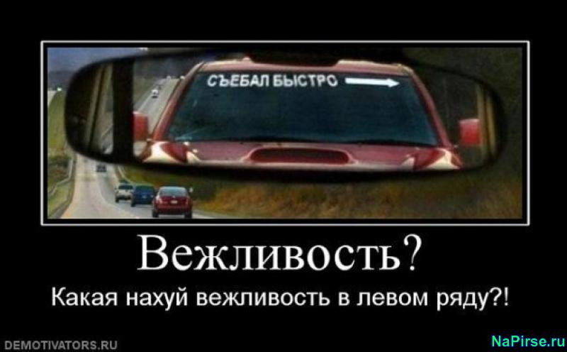 картинки прикольные на машину