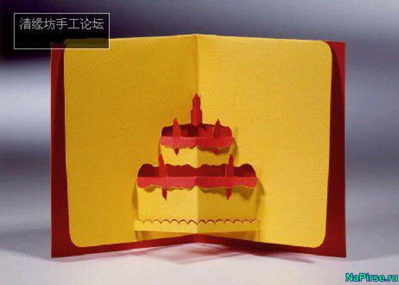 Торт открытка своими руками